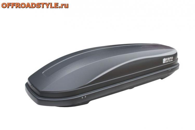 Бокс автомобильный Magnum 330 купить автобокс с доставкой курск воронеж недорого