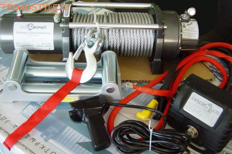 Лебедка электрическая автомобильная СТОКРАТ SD 9.5 SW гарантия без ограничений