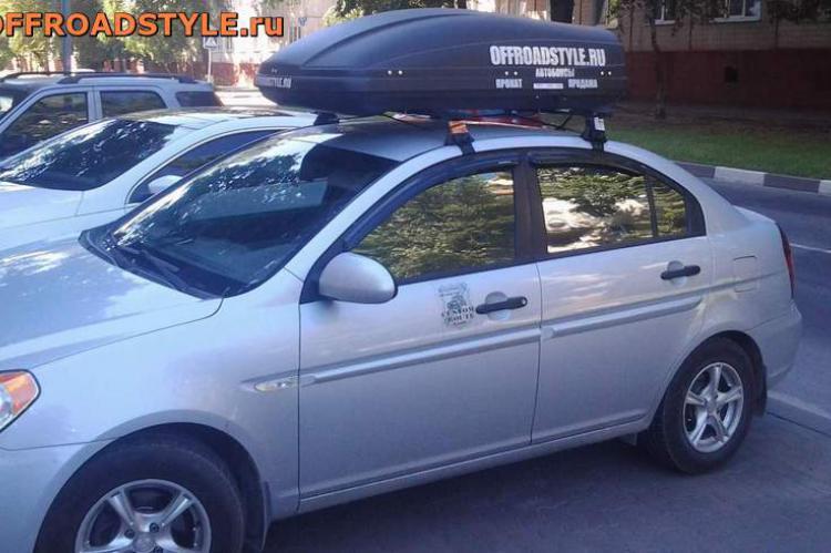 купить недорогой аэробокс на крышу автомобиля с доставкой россия москва белгород