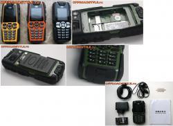 защищенные телефоны Land Rover надежный телефон для экстремалов купить белгород